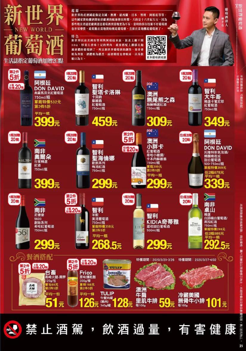 pxmart20200409_000023.jpg