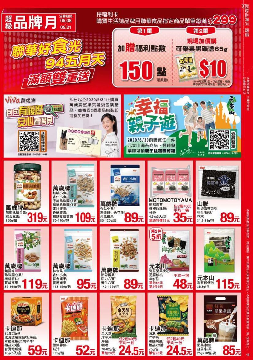 pxmart20200521_000019.jpg