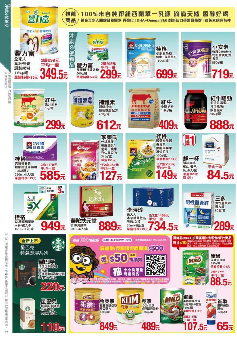 pxmart20200618_000032.jpg