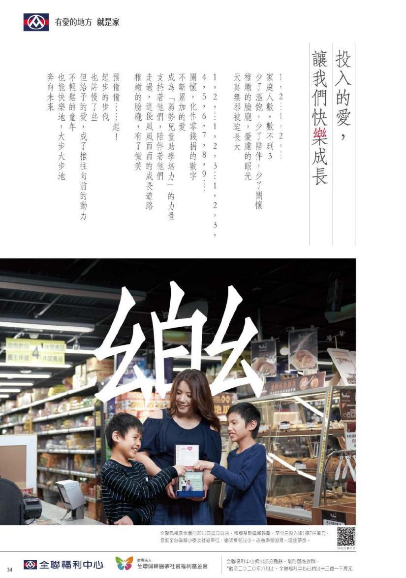 pxmart20200716_000034.jpg