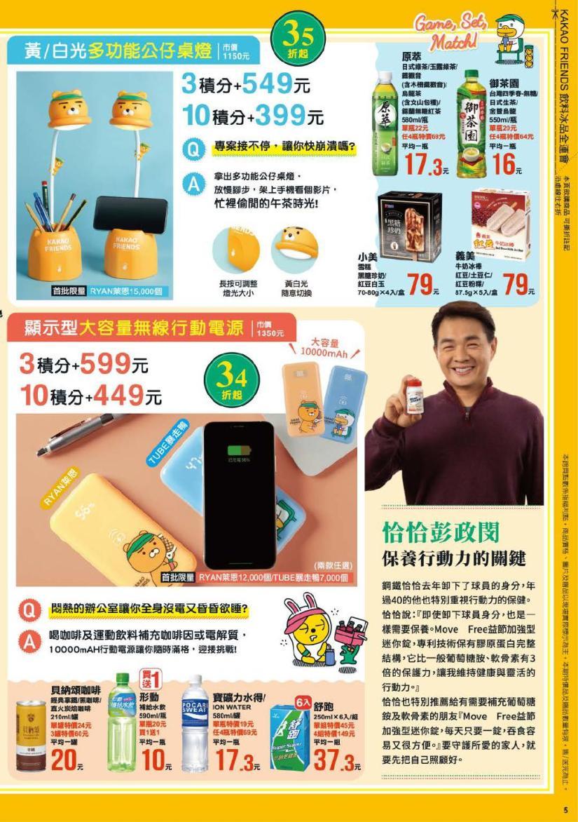 pxmart20200730_000005.jpg