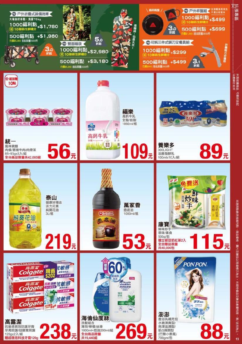 pxmart20200827_000013.jpg