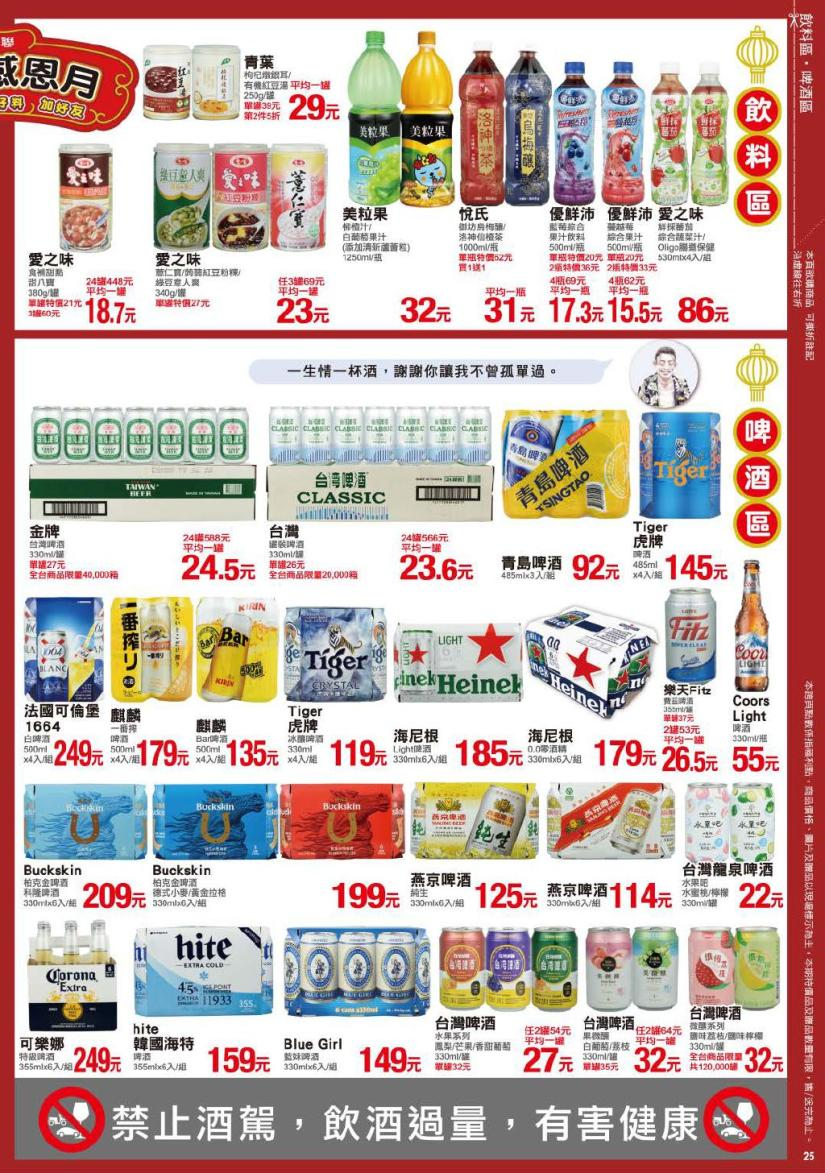 pxmart20200910_000025.jpg