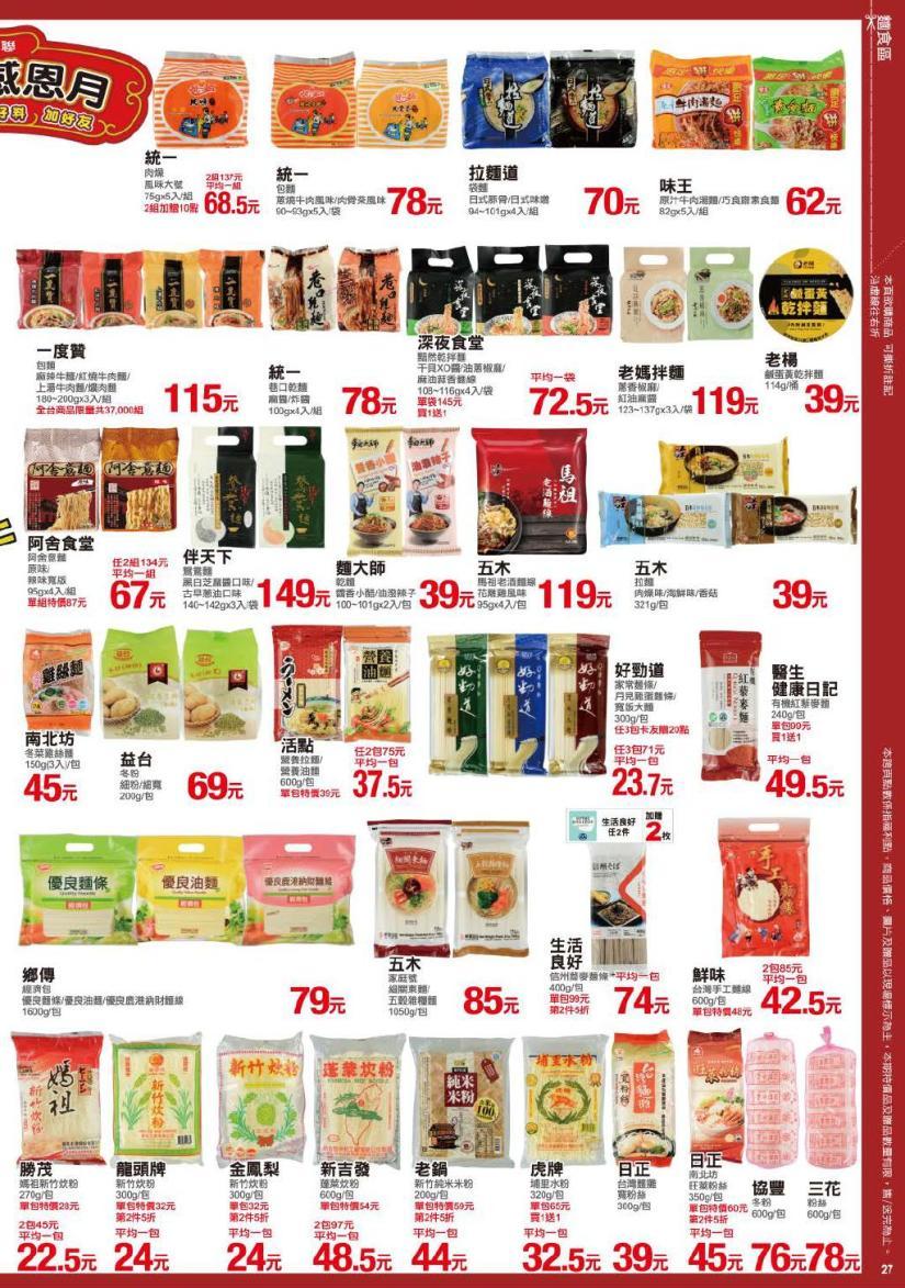 pxmart20200910_000027.jpg
