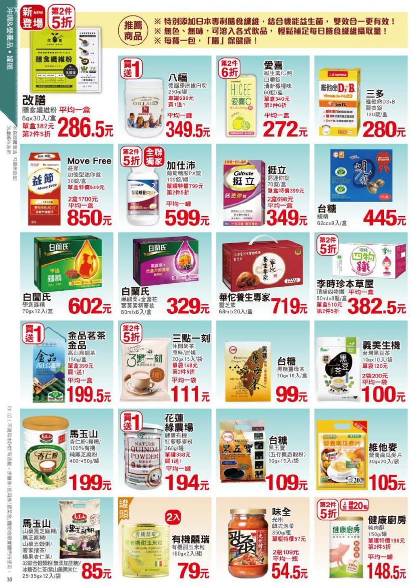 pxmart20200924_000030.jpg