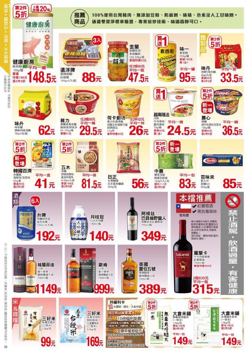 pxmart20201015_000036.jpg