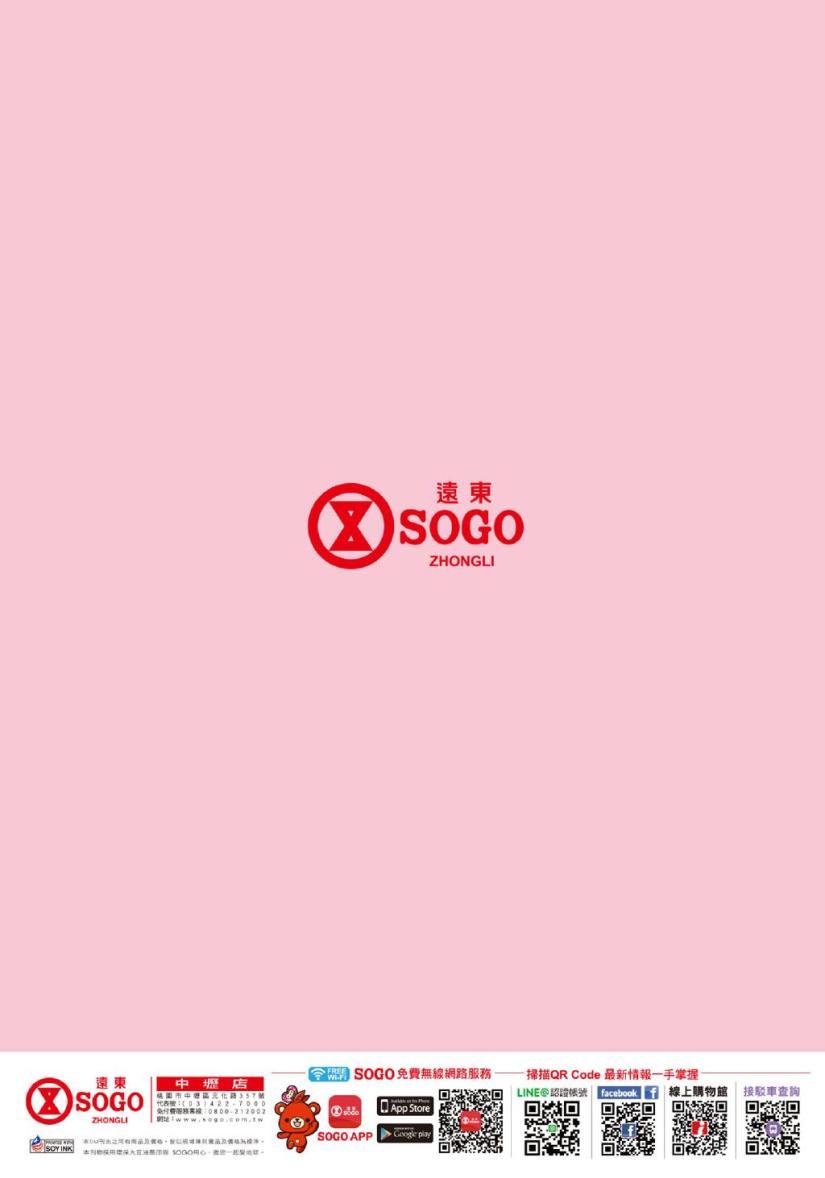 sogo05_20200723_000016.jpg