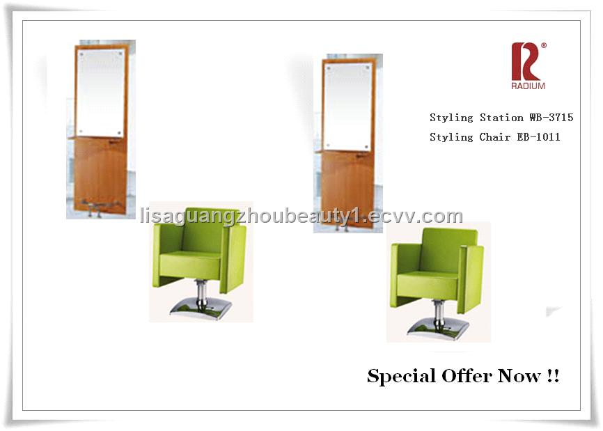 Hair Salon Furniture China Styling Station