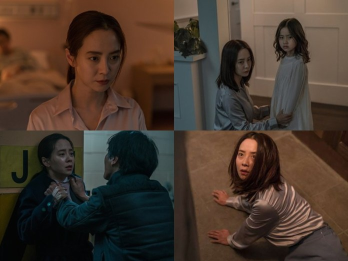 song jihyo filem the intruder
