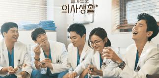 musim kedua hospital playlist dalam perbincangan