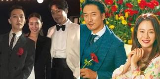 g-dragon sokong drama was it love?