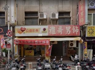 召財利彩券行》累積開出頭獎次數:6次》地址: 台北市萬華區廣州街189號