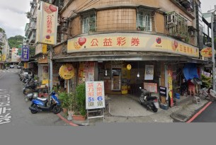 合益投注站》累積開出頭獎次數:4次》地址: 台北市內湖區康寧路三段165巷14號