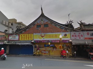 財源滾滾商行》累積開出頭獎次數:2次》地址:新竹市東區城隍廟邊8號