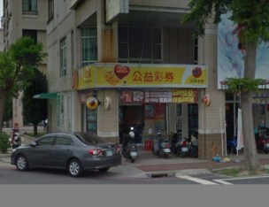 金包銀彩券行》累積開出頭獎次數:4次》地址: 台南市北區北安路一段172號1樓