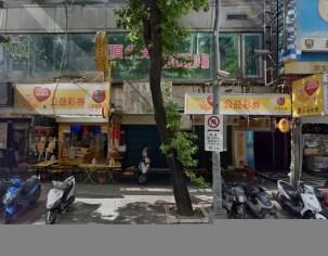 金財富彩券行》累積開出頭獎次數:3次》地址: 台北市中山區民生東路一段25之6號