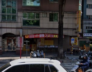 鋐隆彩券行》累積開出頭獎次數:3次》地址: 新北市板橋區民生路二段214號1樓