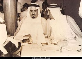 محمد بن عبد العزيز آل سعود ويكيبيديا