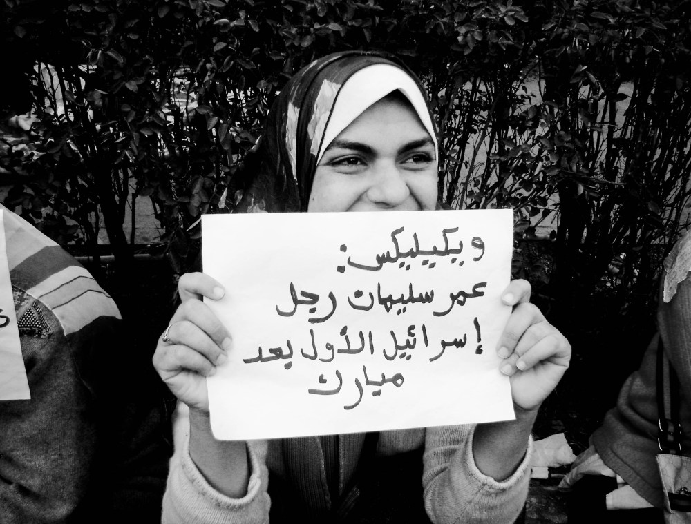 A Subjective Power List of 100 Arab Women (1/6)