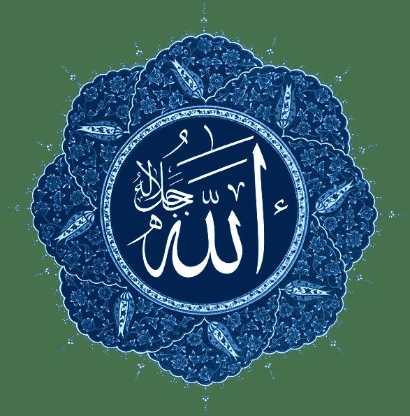 التوحيد في الإسلام ويكيبيديا