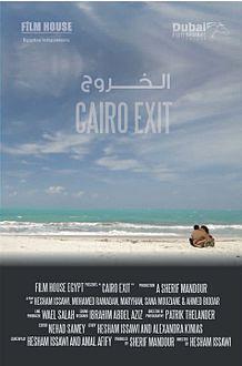 الخروج من القاهرة فيلم ويكيبيديا