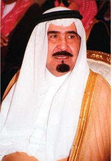 ماجد بن عبد العزيز آل سعود ويكيبيديا