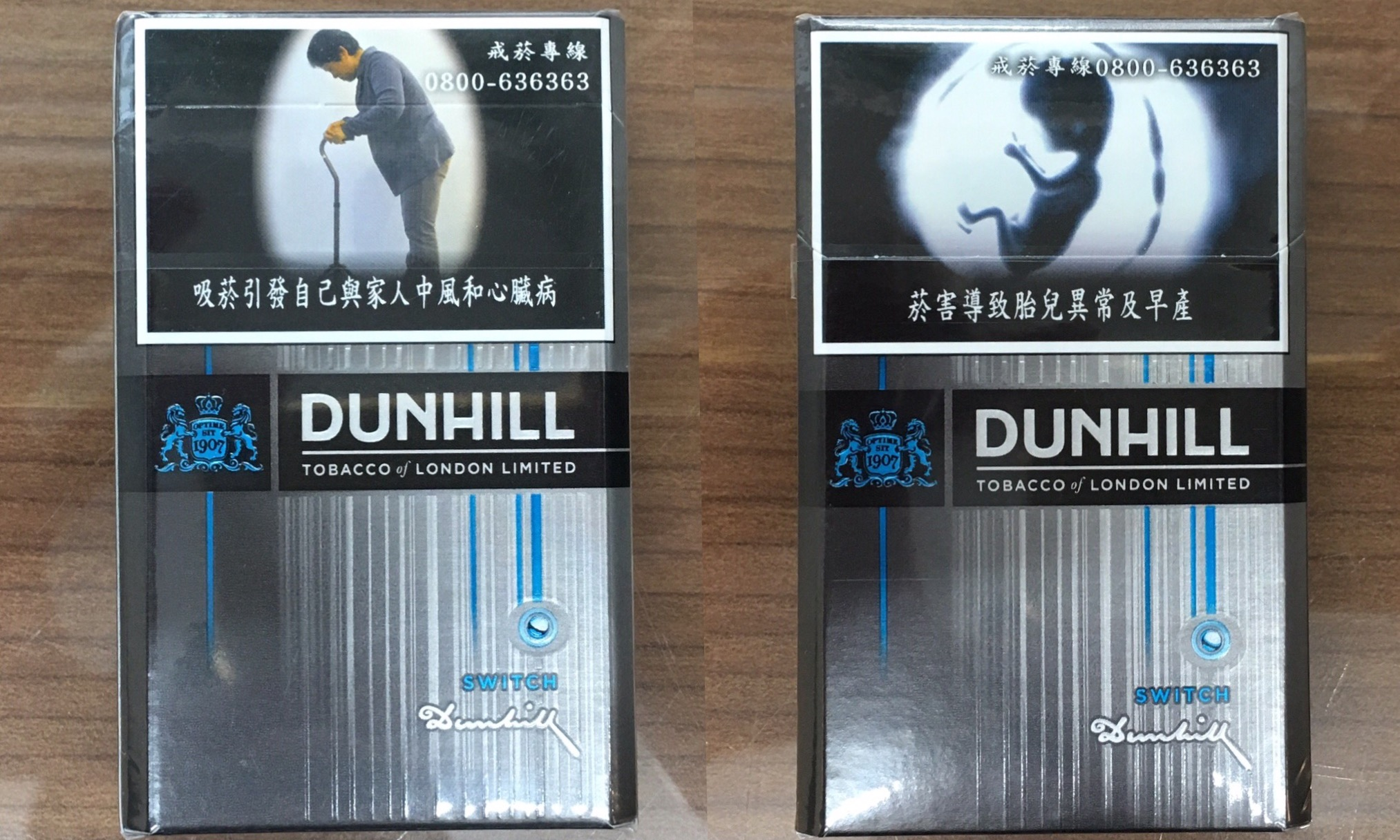 File:Dunhill in Taiwan.jpg - Wikimedia Commons