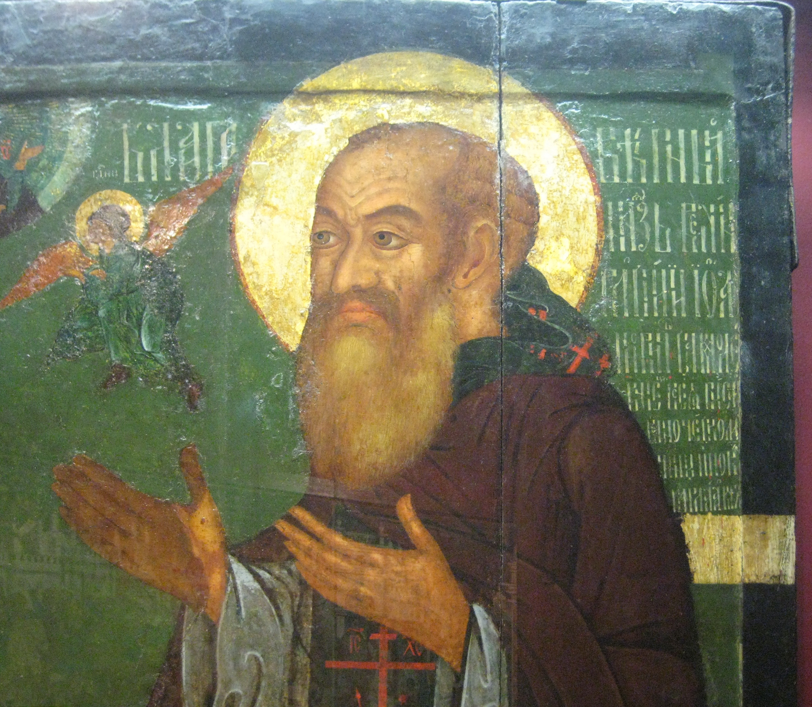 Vasily III, the father of Ivan IV.