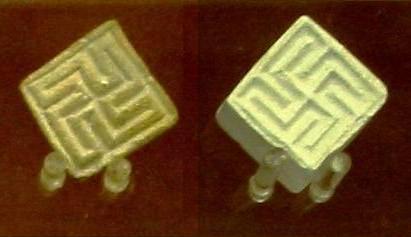 File:IndusValleySeals swastikas.JPG