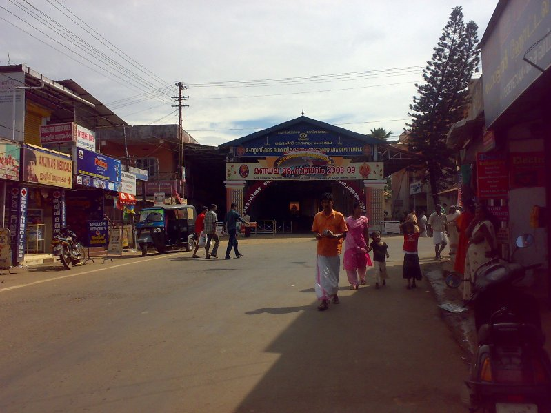 Chottanikkara Wikipedia