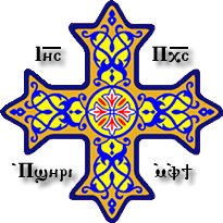The Coptic Cross