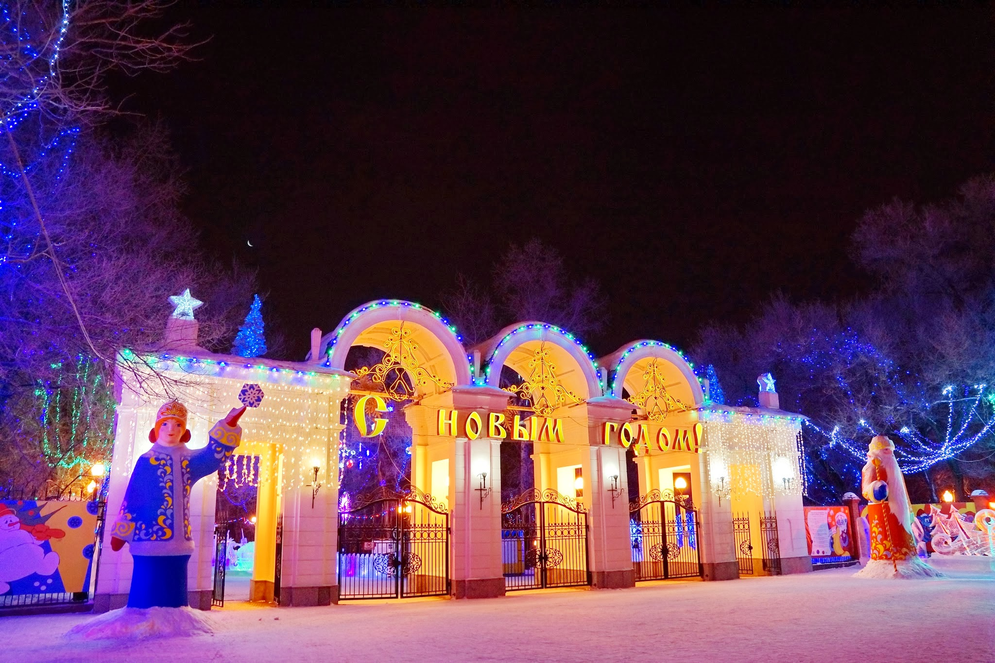 Here Is Where You Should Spend Christmas In Russia In