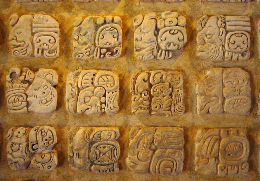 Mexico 68 Pre Hispanic Glyph