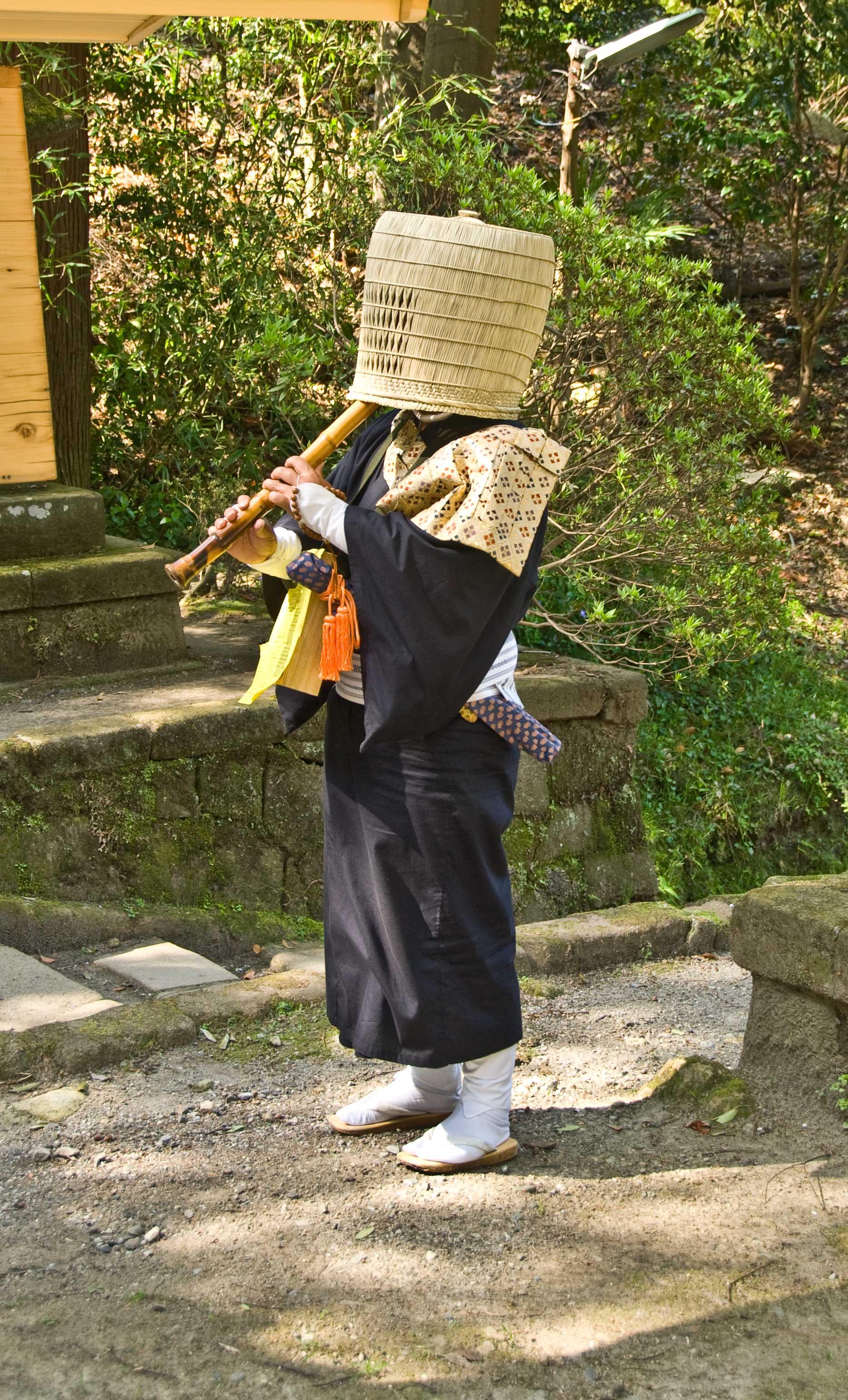 Komusō Wikipedia