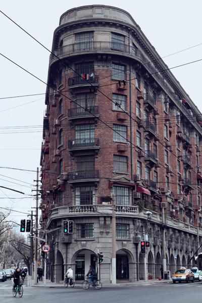 Wukang Mansion Wikipedia
