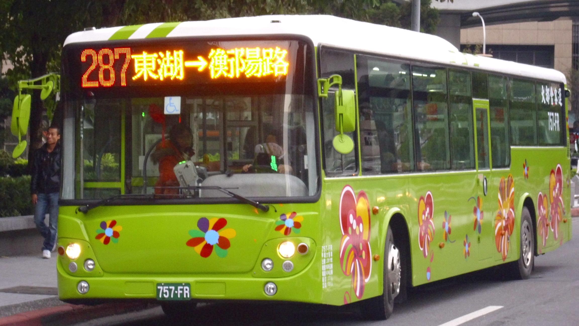 公車的圖片搜尋結果
