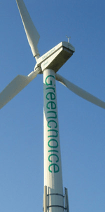 English: Greenchoice is a renewable-energy sup...