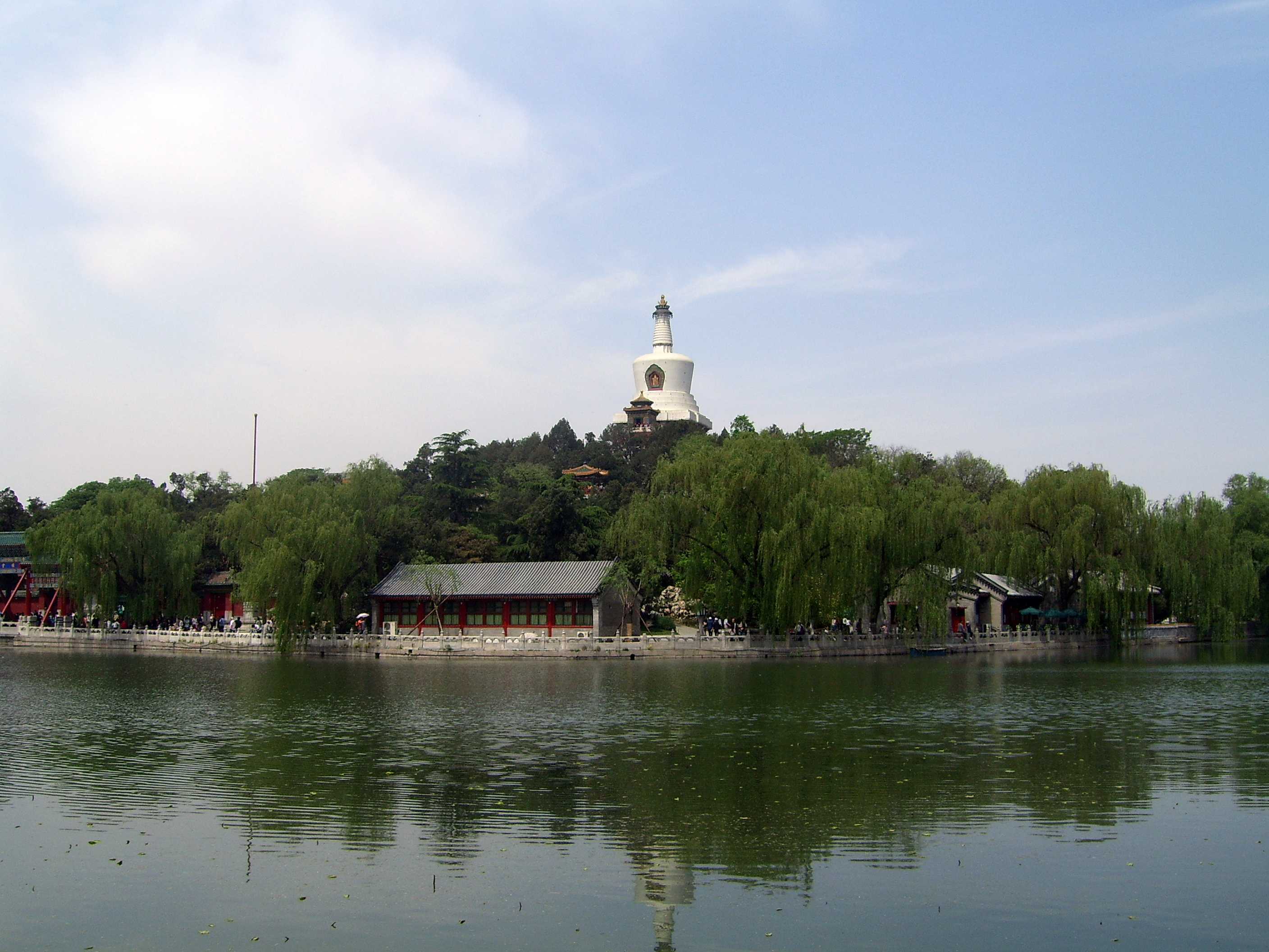 The Jade Islet and White Dagoba, stolen from Wikipedia because my camera was dying most of the day