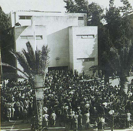 קובץ:Israel -Independence May 14, 1948.jpg