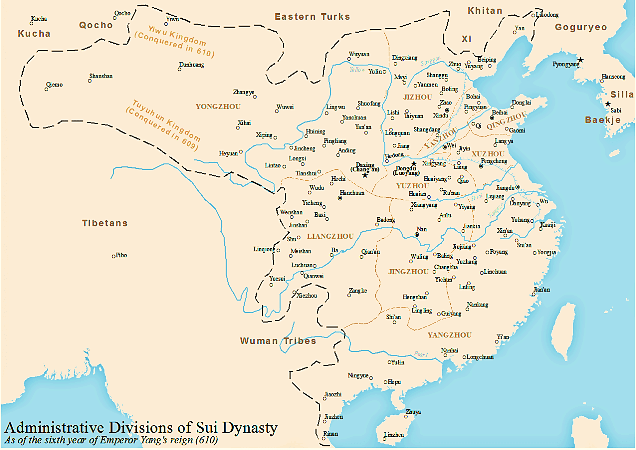 File Sui Dynasty