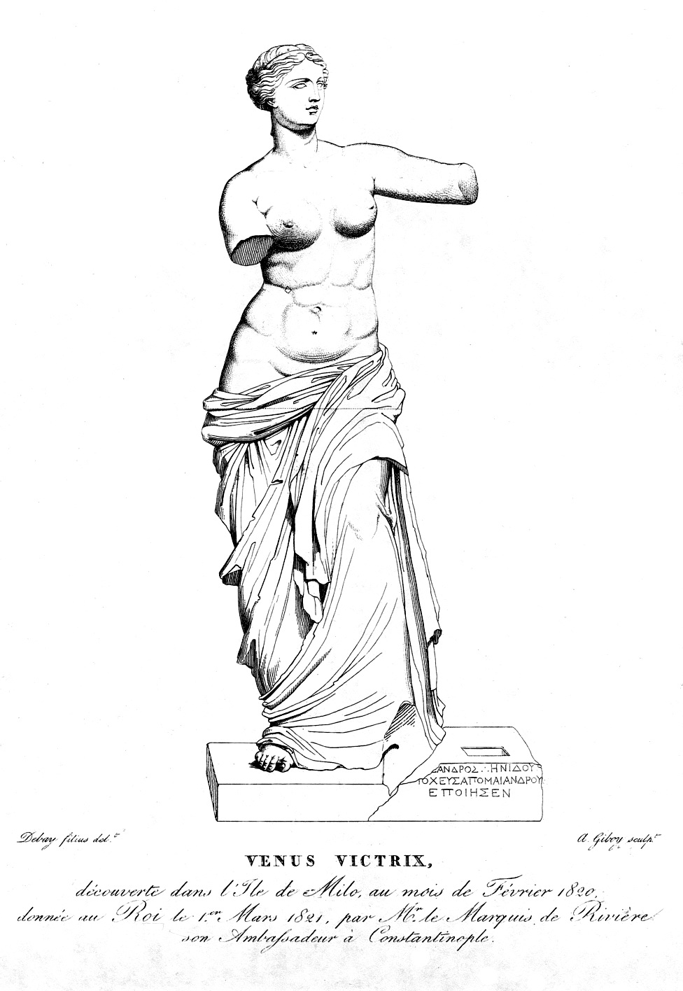 https://i2.wp.com/upload.wikimedia.org/wikipedia/commons/0/0b/Paris_Louvre_Venus_de_Milo_Debay_drawing.jpg