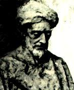File:Ibn Gabirol.JPG