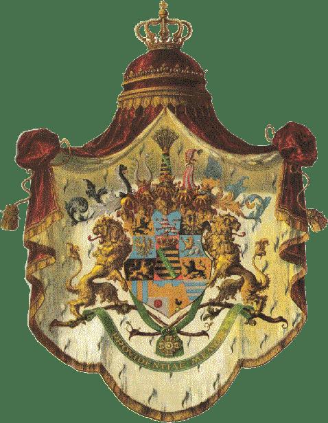 Герб на дома Ветин