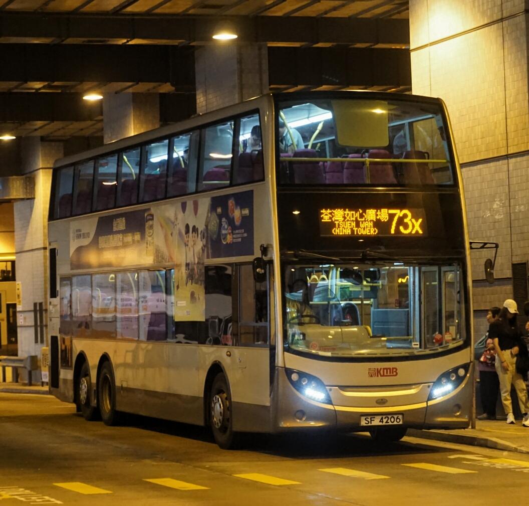 九龍巴士73X線 - 維基百科,自由的百科全書