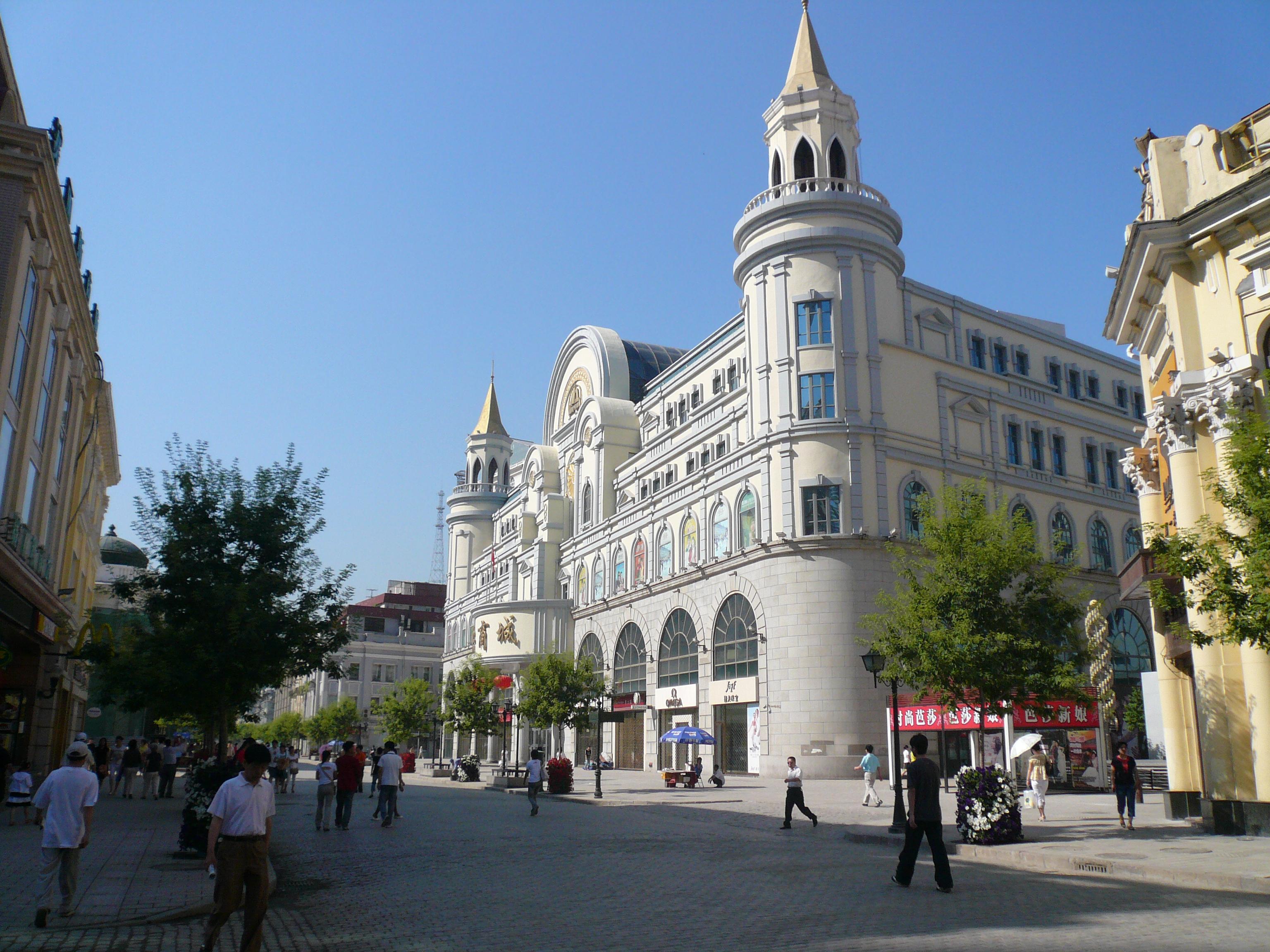 File:Daoli, Harbin, Heilongjiang, China