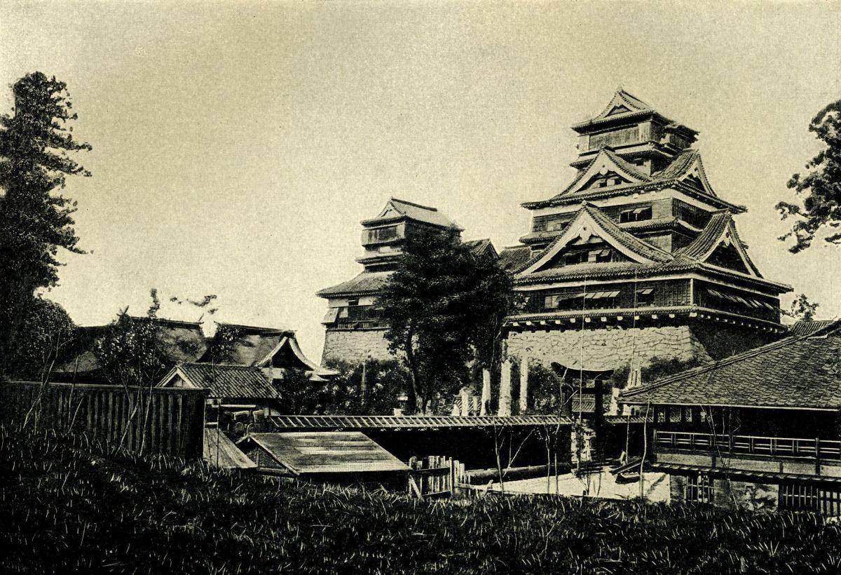 Daimyo - os senhores feudais do Japão
