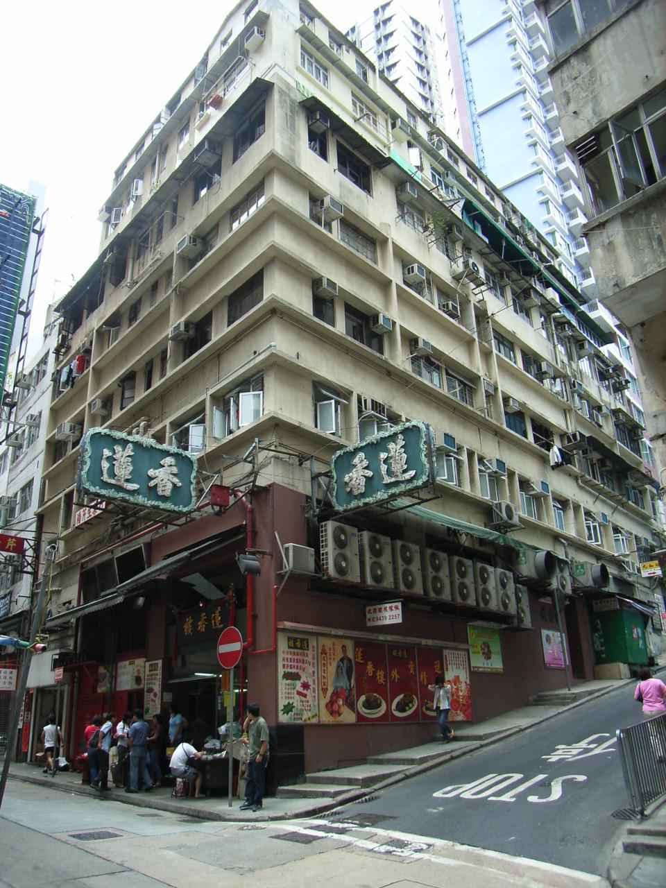 Lin Heung Tea House Wikipedia