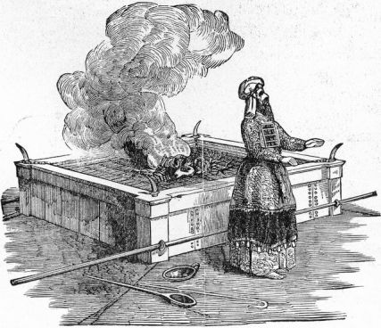 Drawing of a priest standing in front of Yahweh's altar burning a cow.