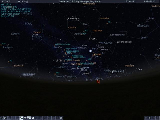 Screenshot di Stellarium