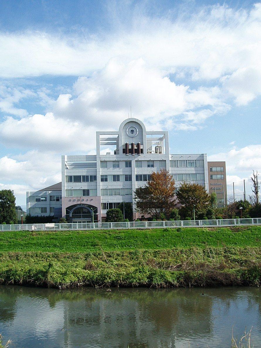 Kawaguchi Junior College Wikipedia